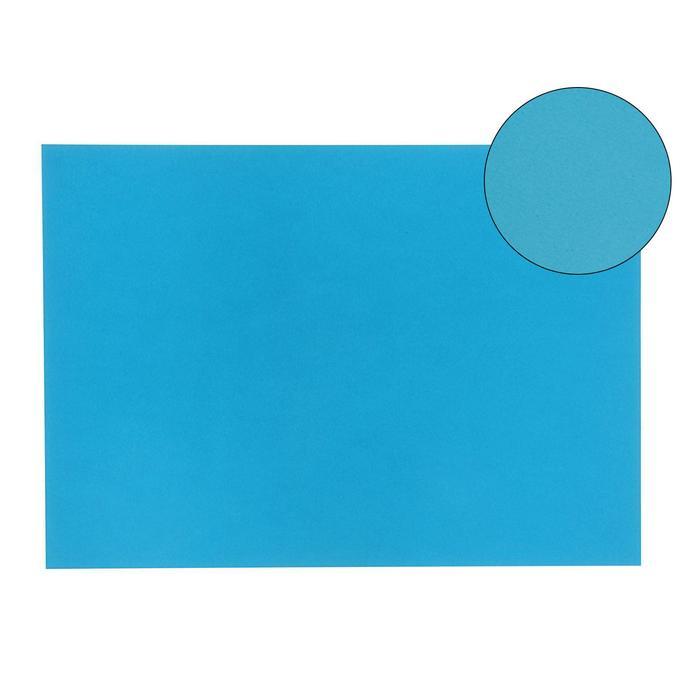Картон цветной 420*297 мм Sadipal Sirio 170 г/м2 бирюзовый 07949