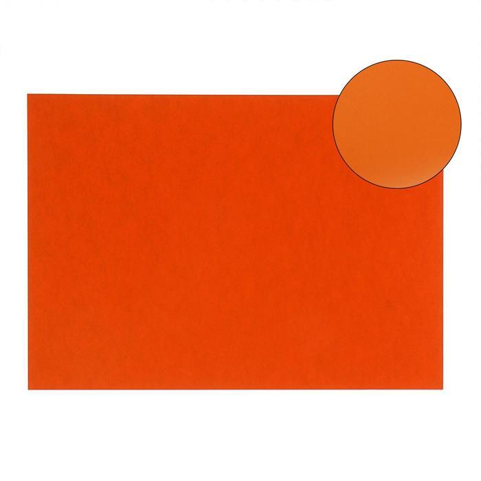 Картон цветной 420*297 мм Sadipal Sirio 170 г/м2 оранжевый яркий 07951