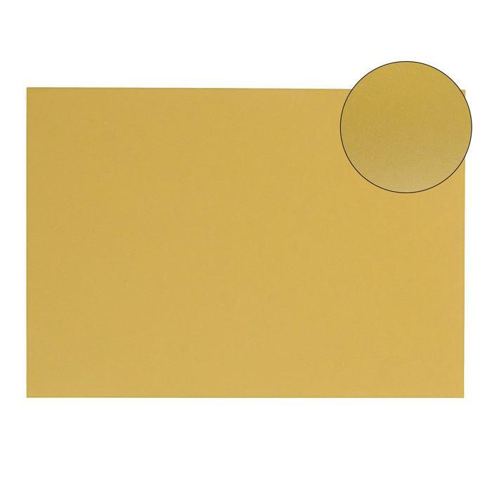 Картон цветной 210*297 мм Sadipal Sirio 170г/м2 охра 07300