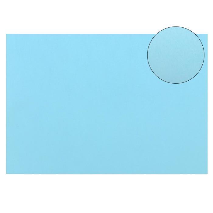 Картон цветной 210*297 мм Sadipal Sirio 170г/м2 синий-небесный 07309