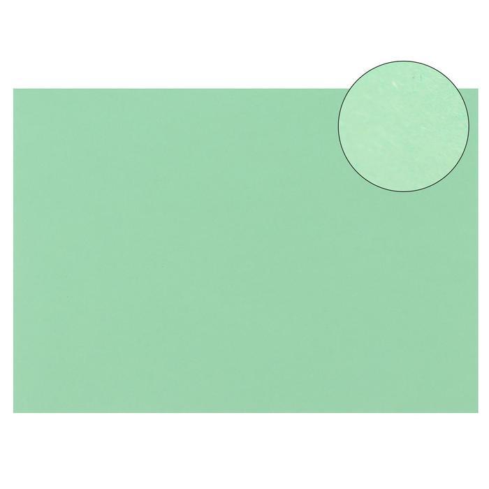 Картон цветной 210*297 мм Sadipal Sirio 170г/м2 светло-зелёный 07311