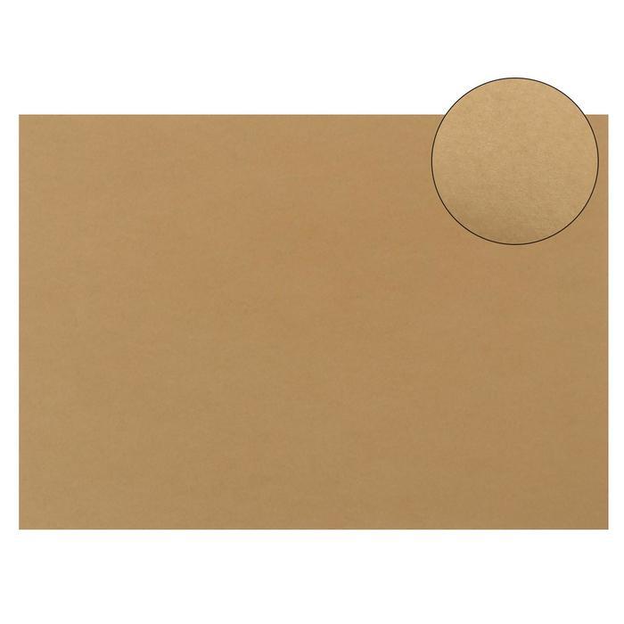Картон цветной 210*297 мм Sadipal Sirio (10 листов), 170 г/м2, светло-коричневый, цена за 1 лист