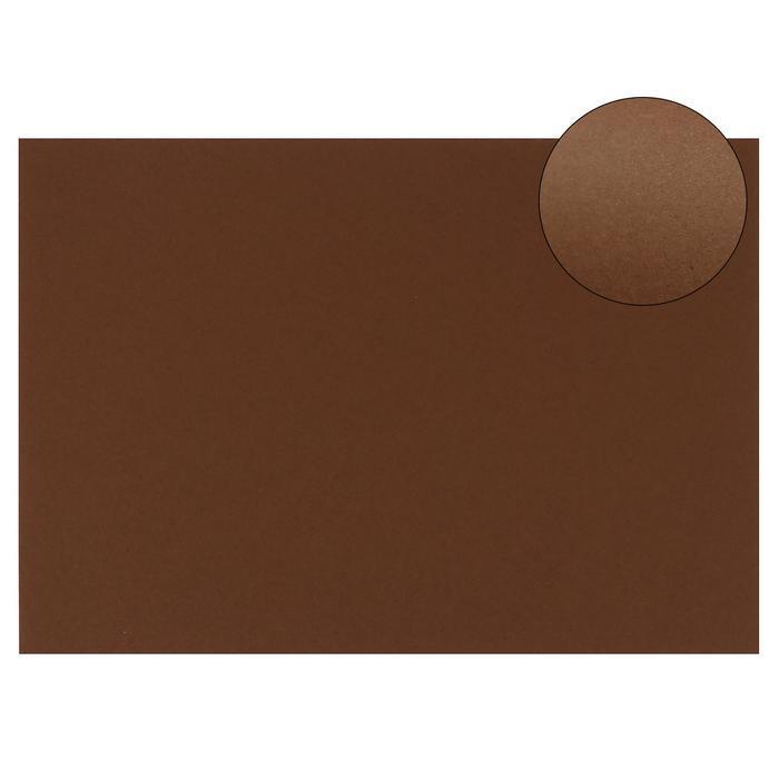 Картон цветной 210*297 мм Sadipal Sirio 170г/м2 коричневый 07316