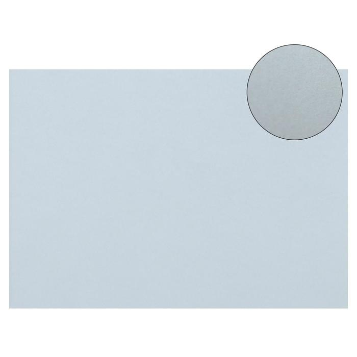 Картон цветной 210*297 мм Sadipal Sirio 170г/м2 серый жемчуг 07317