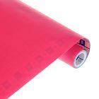 Пленка самоклеящаяся цветная 0.5*3 м Sadipal 100 мкм, Matt фуксия 12256