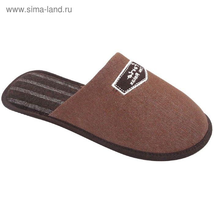 Тапочки мужские, размер 41-45, цвет коричневый 134-6217 Н