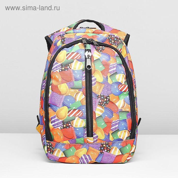 """Рюкзак молодёжный на молнии """"Леденцы"""", 2 отдела, 1 наружный карман, цветной"""