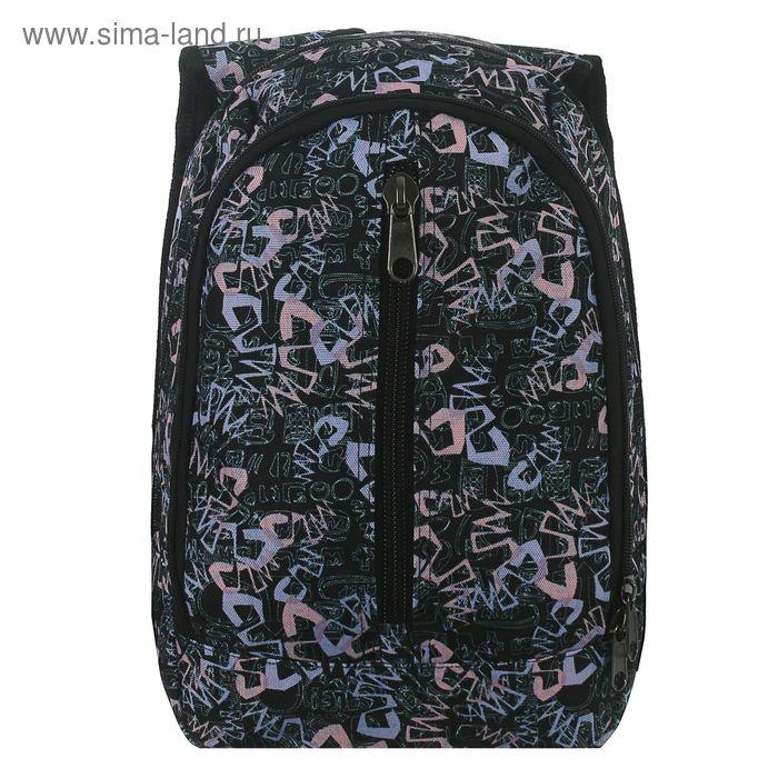 """Рюкзак молодёжный на молнии """"Цветные узоры"""", 2 отдела, 1 наружный карман, чёрный"""