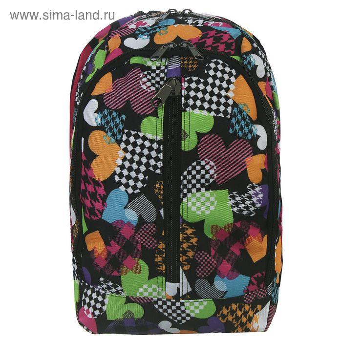 """Рюкзак молодёжный на молнии """"Цветные сердца"""", 2 отдела, 1 наружный карман, чёрный"""