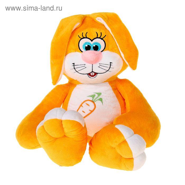 Мягкая игрушка «Зайка Попрыгайка»