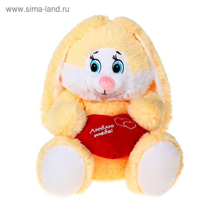 Мягкая игрушка «Заяц с сердцем»