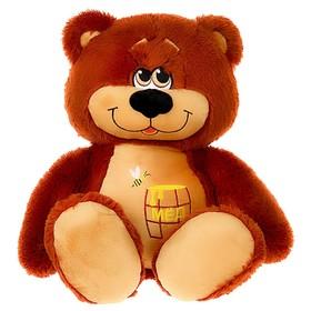 Мягкая игрушка «Медведь Сластена», цвета МИКС