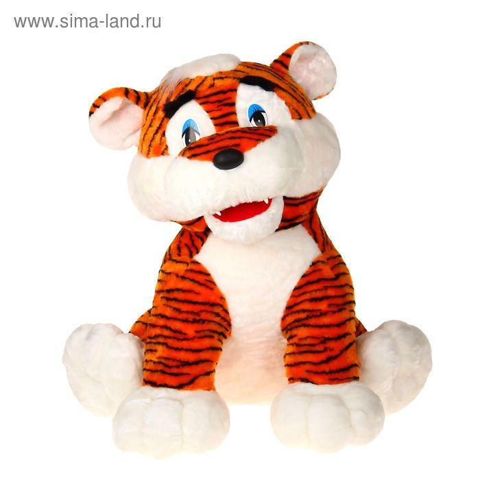 Мягкая игрушка «Тигр Тоша»