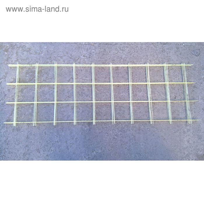 Сетка кладочная стеклопластиковая диаметр 2,5мм  1500*500 ячейка 150*150 карта