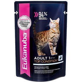 Влажный корм EUK Cat для взрослых кошек, кролик в соусе, пауч, 85 г