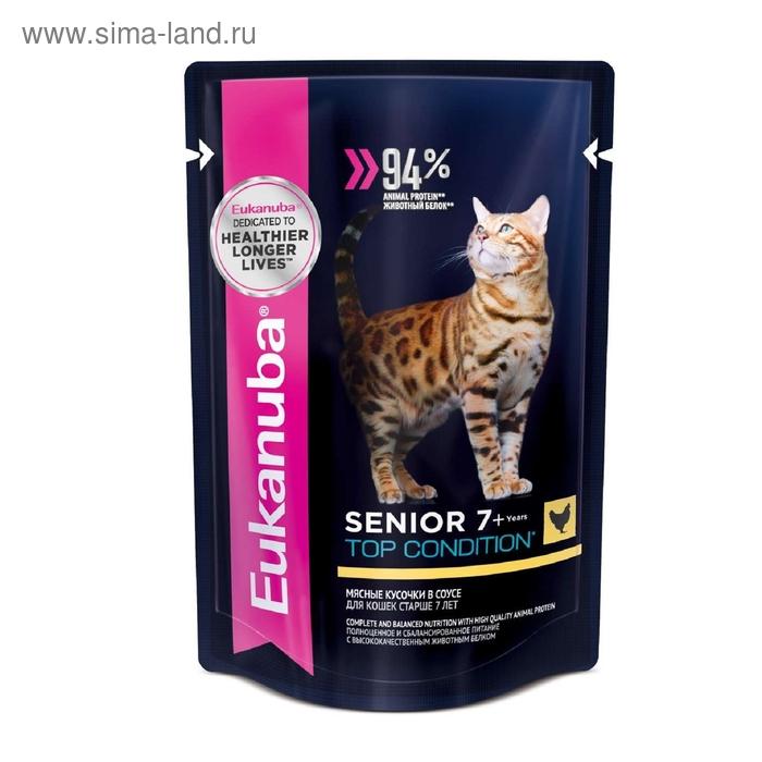 Паучи EUK Cat для кошек старше 7 лет, с курицей в соусе, 85 г
