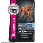 Сухой корм EUK Dog для взрослых собак крупных пород 15 кг