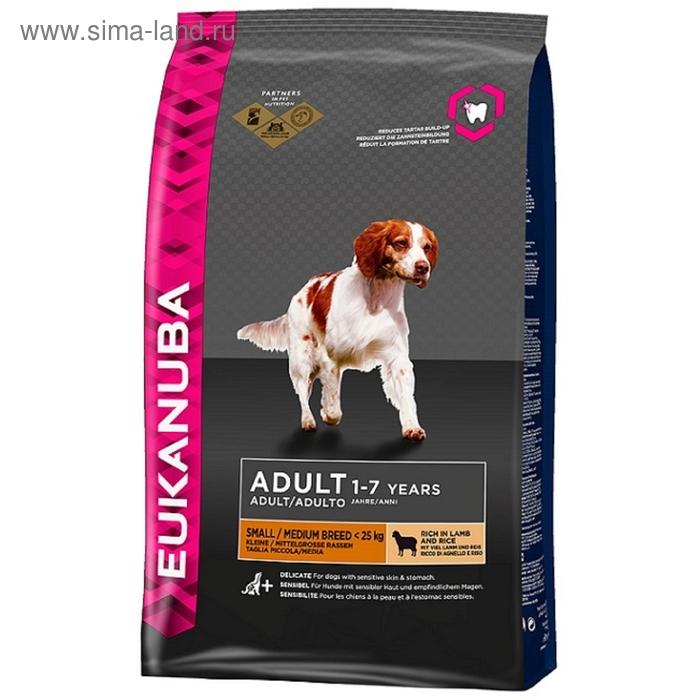 Сухой корм EUK Dog для взрослых собак мелких и средних пород, ягненок, 1 кг
