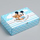 """Набор коробочек для хранения """"Мамины сокровища"""", Дисней Беби, Микки Маус, малыш"""