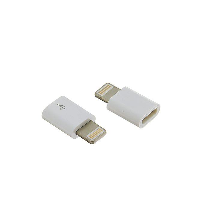 Переходник с micro-USB на Apple iPhone 5/6 белый (набор 10шт.)