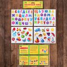 "Set of magnets ""the Entertaining alphabet"" (4 magnetic sheet)"