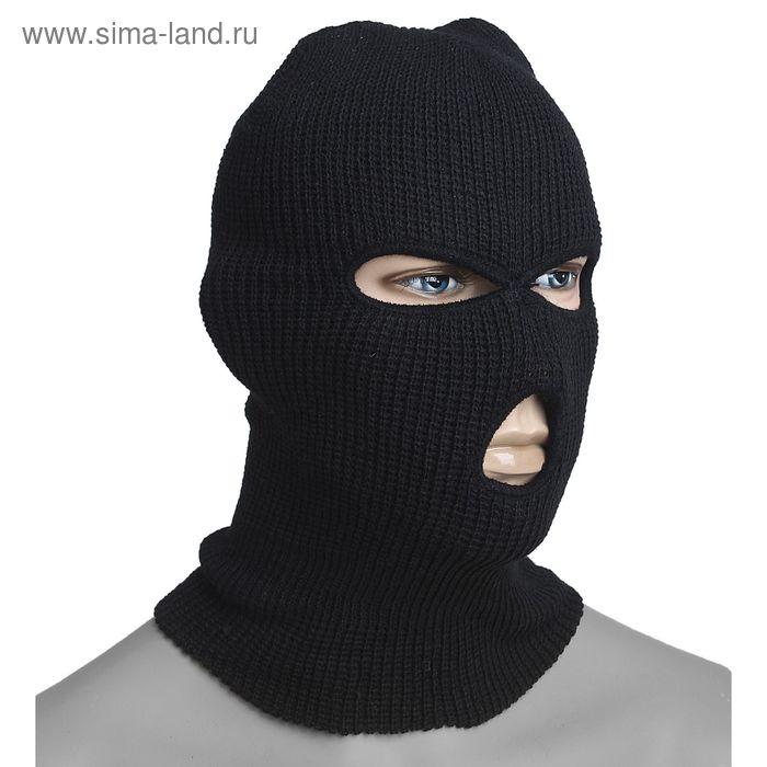 Шлем-маска 3 отверстия вязанный, цвет черный