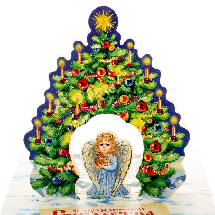 Открытки с рождеством христовым своими руками, поздравления