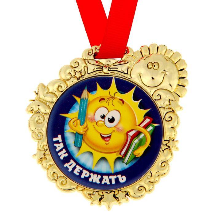 Картинки детских медаль