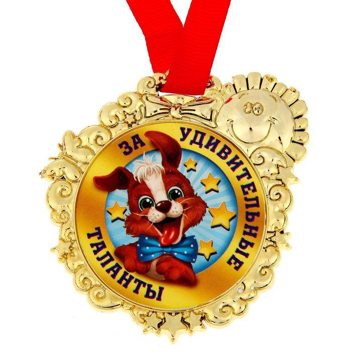 Картинки веселых медалей