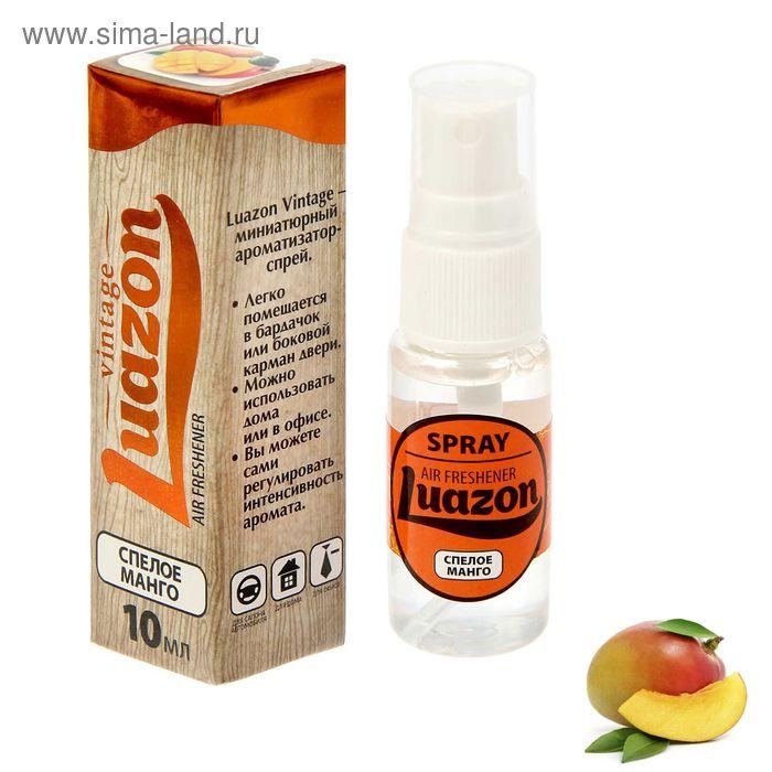"""Ароматизатор-спрей """"Спелый манго"""", 10 мл, Luazon Vintage"""