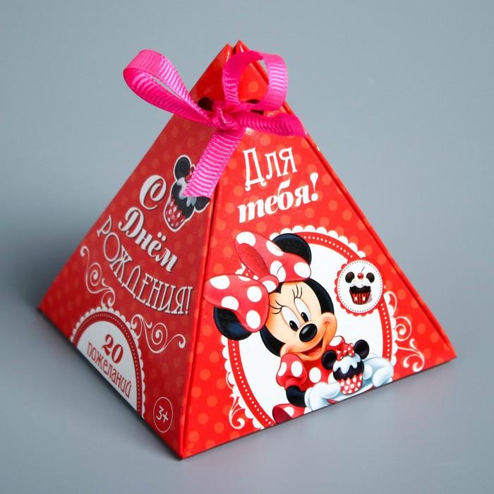 """Гадание-пожелание в коробке """"С Днем Рождения"""", Минни Маус ,8,5 х 9,5 см"""