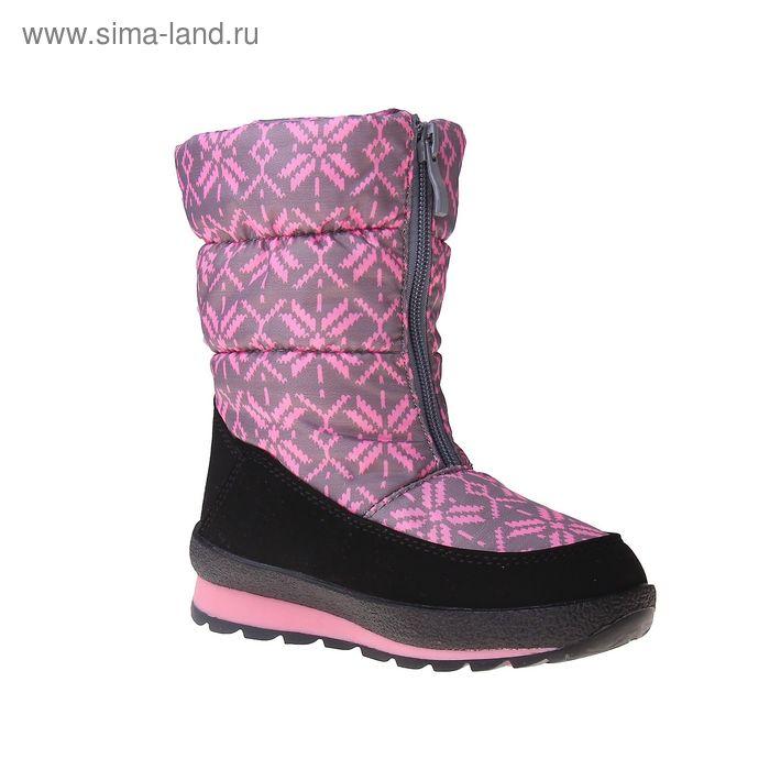 Сапоги для девочек SC-26446 (серый/розовый) (р. 36)