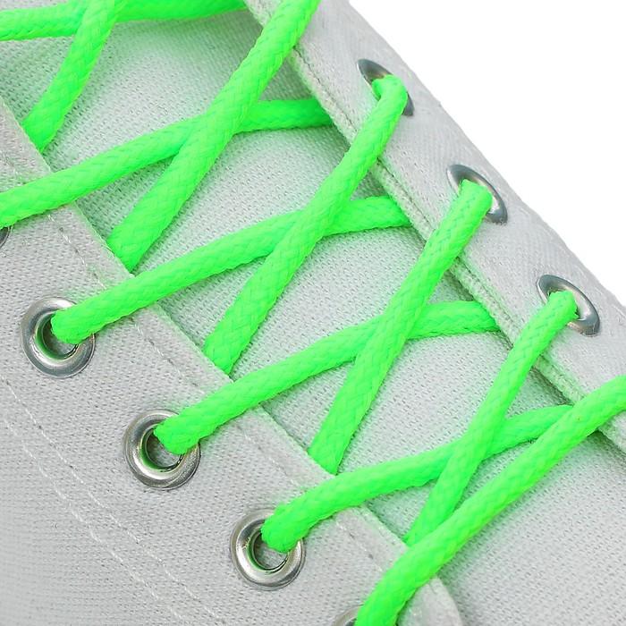 Шнурки для обуви, пара, круглые, d = 3 мм, 120 см, цвет зелёный неоновый