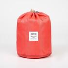 Косметичка дорожная, отдел на стяжке шнурком, с кошельком, цвет красный