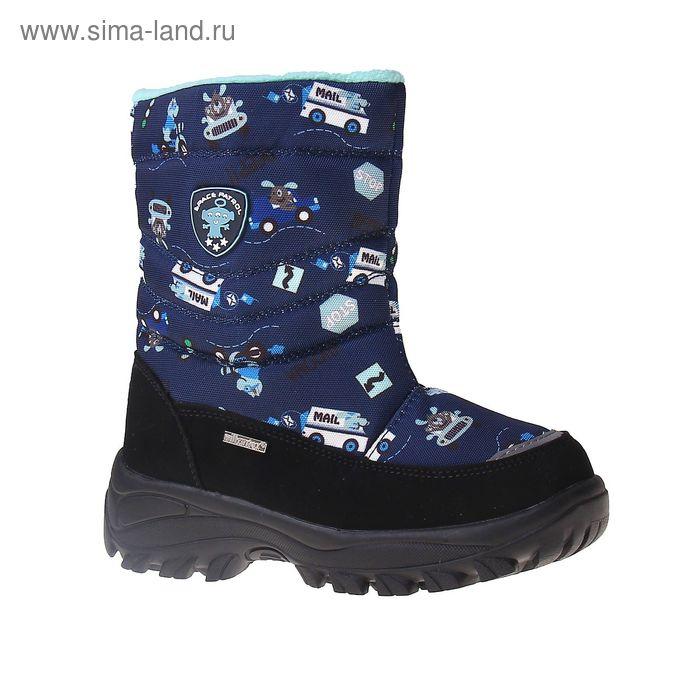 Сапоги дошкольные SB-27054 (синий) (р. 28)