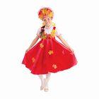 """Карнавальный костюм """"Осенняя кадриль"""", 2 предмета: платье-сарафан, кокошник, р-р 64, рост 128 см"""