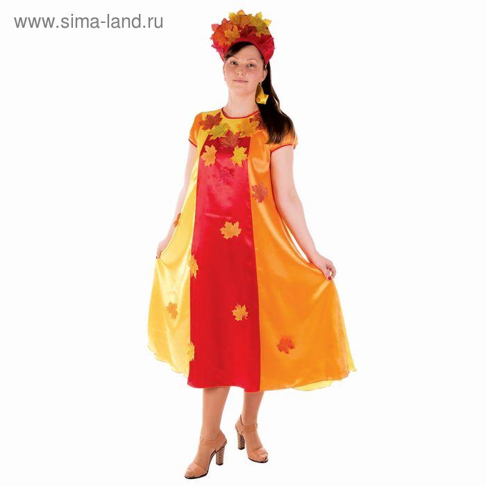 """Карнавальный костюм """"Сударушка Осень"""", 2 предмета: платье, кокошник, р-р 44-46"""