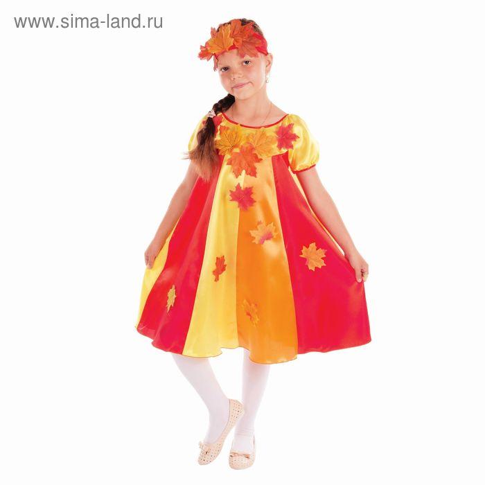"""Карнавальный костюм """"Осенние переливы"""", 2 предмета: платье клиньями, головной убор, р-р 56, рост 104 см"""