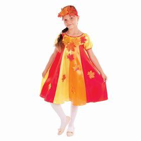 """Карнавальный костюм """"Осенние переливы"""", 2 предмета: платье клиньями, головной убор, р-р 60, рост 116 см"""