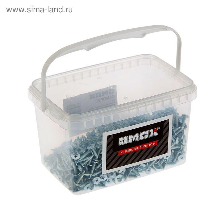 Саморезы с прессшайбой OMAX, 4.2х19 мм, острый, цинк, 2 кг