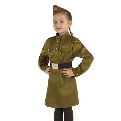 """Карнавальный костюм для девочки """"Военный"""", платье, ремень, пилотка, р-р 68, рост 134 см"""