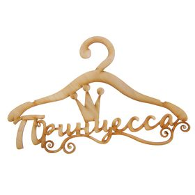 "Hanger decorative ""Princess"", wood, 30 × 15 × 0.3 cm"