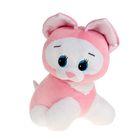 Мягкая игрушка «Котёнок», цвет розовый, 50 см