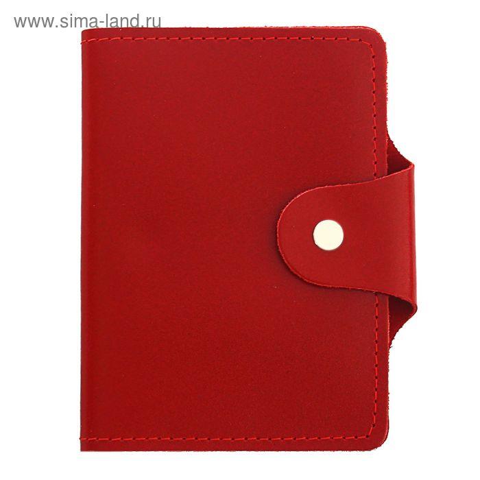 Обложка для автодокументов и паспорта на кнопке, отдел для карт, красный глянцевый