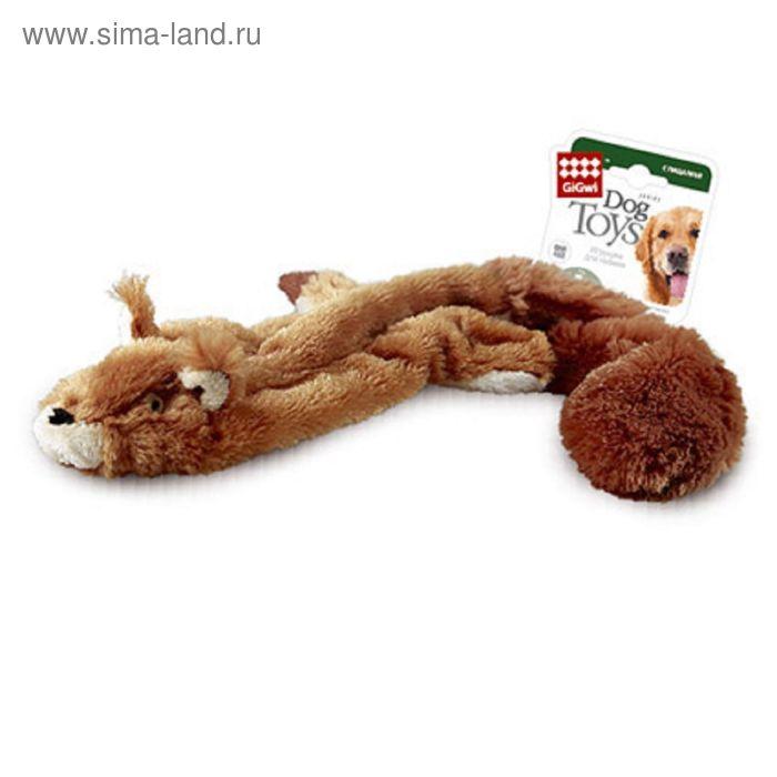 """Игрушка GiGwi """"Шкурка"""" для собак, белки с пищалкой, 61 см"""