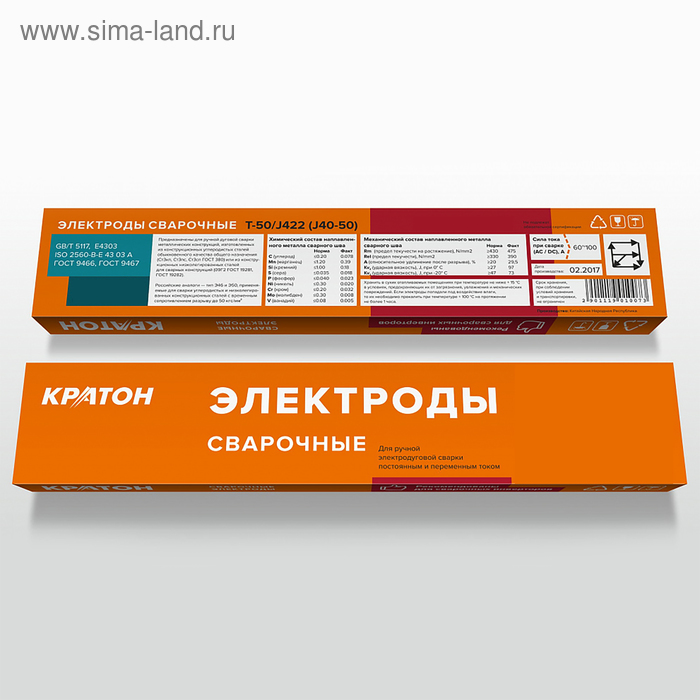 Электроды сварочные Кратон, 2.5 мм,  2.5 кг