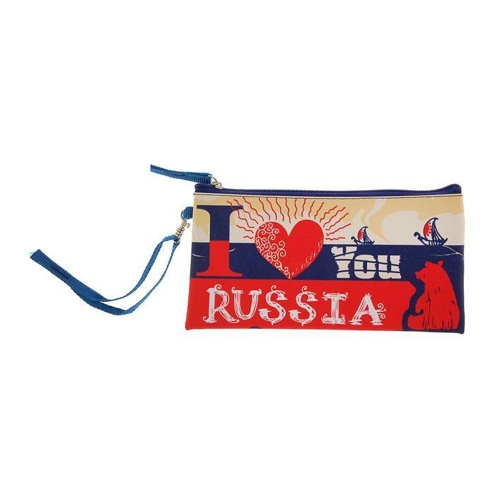 Пенал мягкий 1 отд. плоский 120*220 ПМП 19-20 Я люблю Россию, ручка на карабине