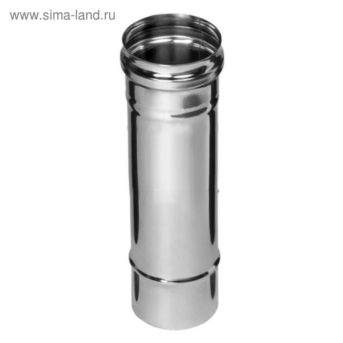 Дымоход Феррум нержавеющий 439/0,8 мм, d 150, L=0,25 м