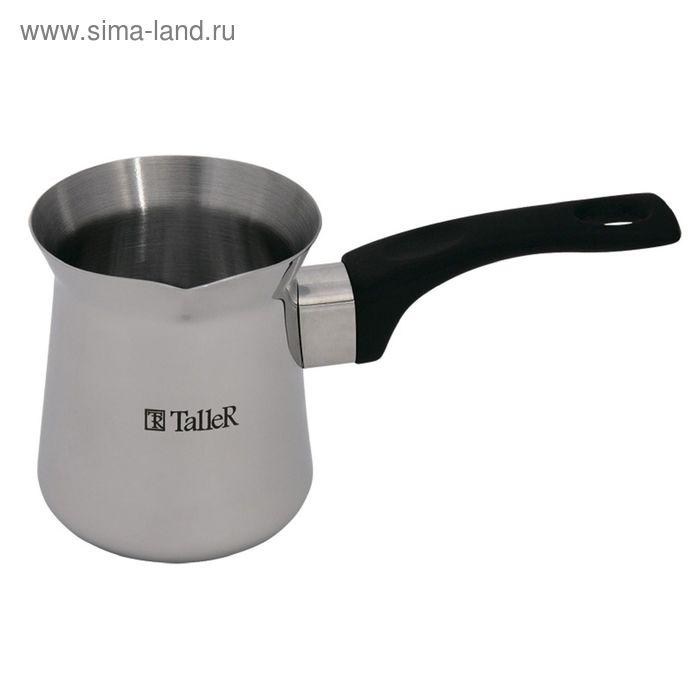 Турка TalleR 7х9,7 см 0,5 л