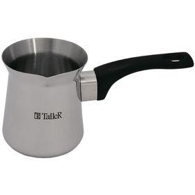 Турка TalleR 0,7 л